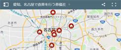 直葬できる愛知県、名古屋の葬儀社一覧