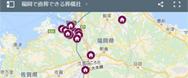 直葬できる福岡で葬儀社の一覧