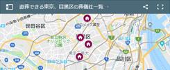 直葬できる東京都 目黒区の葬儀社一覧