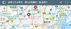 直葬できる東京都 港区の葬儀社一覧
