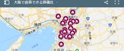 直葬できる大阪の葬儀社の一覧