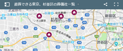 直葬できる東京都 杉並区の葬儀社一覧