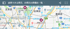 直葬できる東京都 台東区の葬儀社一覧
