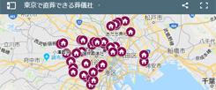 東京で直葬できる葬儀社の一覧