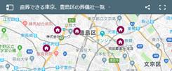 直葬できる東京都 豊島区の葬儀社一覧