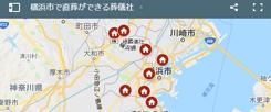 横浜で直葬を行う葬儀社一覧