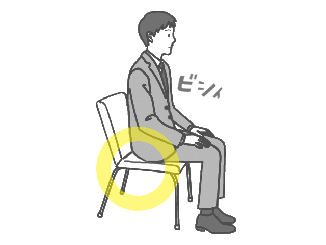 かっこいい座り方を伝授しま・・の画像