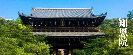 浄土宗の僧侶派遣を探してい・・の画像