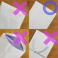 お布施を入れる封筒・・の画像