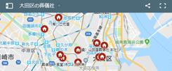 大田区の葬儀社の【家族葬】比較一覧